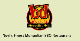 The Best Mongolian BBQ Anywhere! BD's of Novi, Michigan